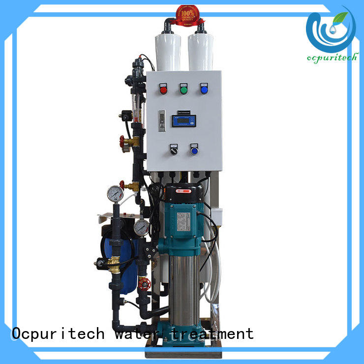 Ocpuritech water purification company directly sale for industry