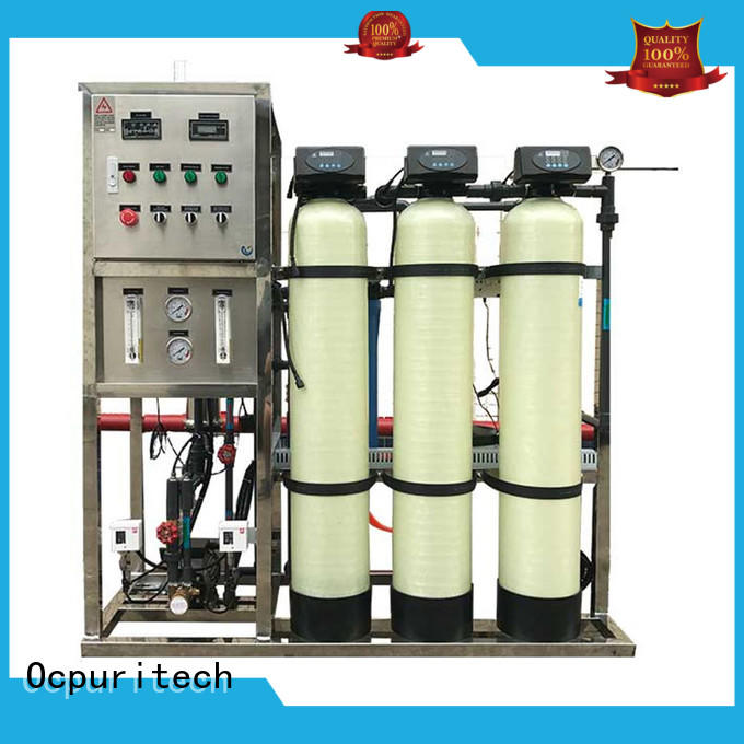 Ocpuritech durable industrial reverse osmosis water system personalized for food industry
