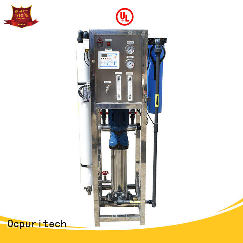 reliable ro machine factory price for agriculture