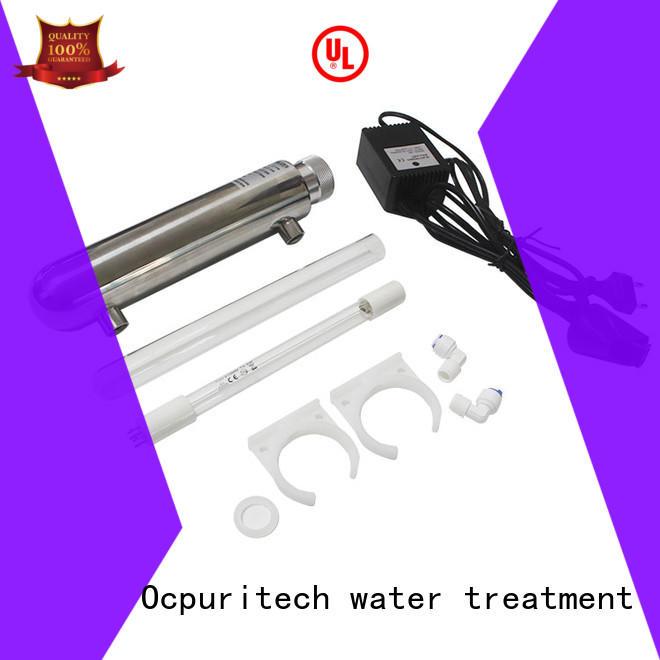 Ocpuritech uv sanitizer inquire now for factory