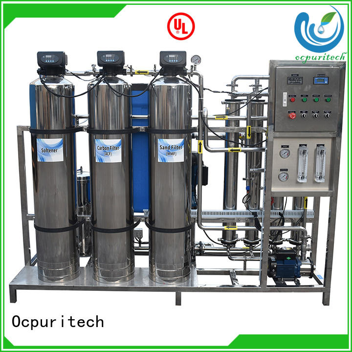 Ocpuritech ro plant industrial personalized for agriculture