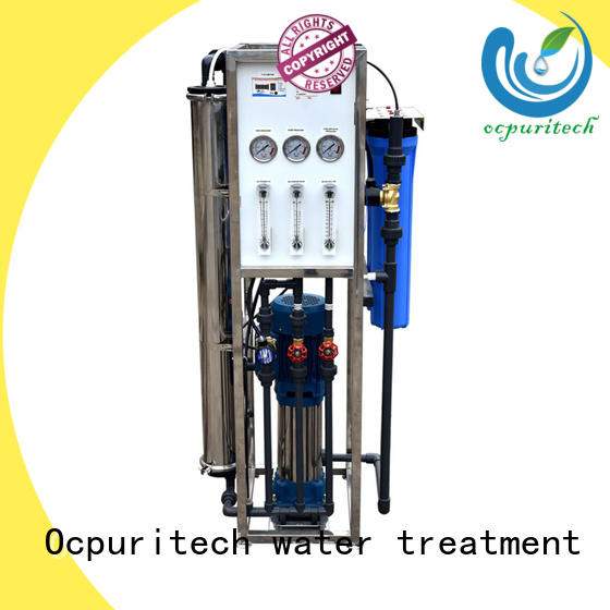 250LPH cheap industrial water reverse osmosis system ro water plant