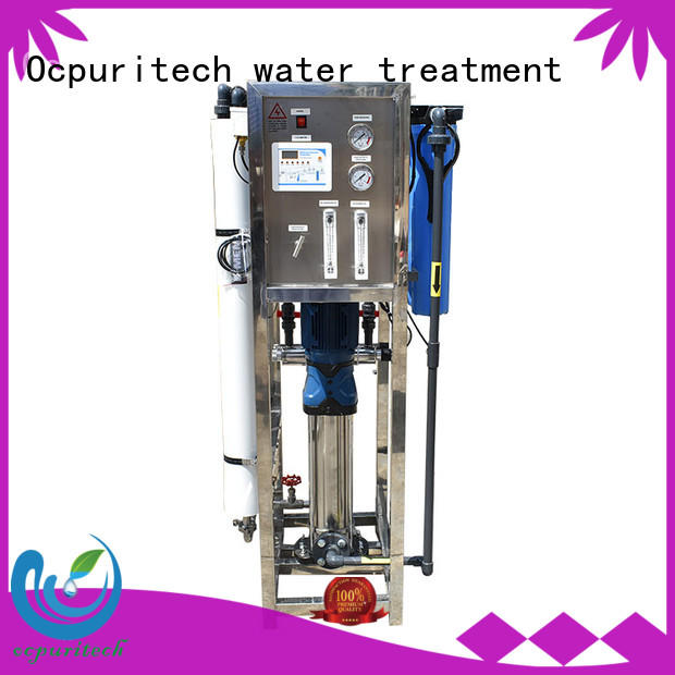 3000lph water treatment products manufacturer from China for chemical industry
