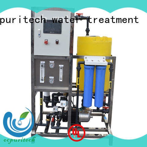 Ocpuritech water treatment products manufacturer directly sale for factory