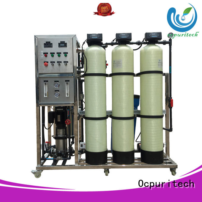 500LPH industrial RO water  reverse osmosis system
