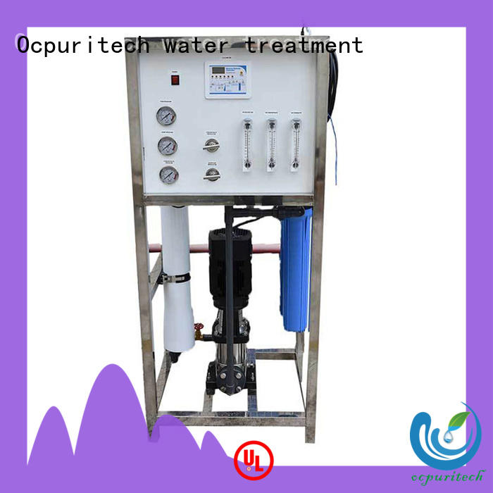 industrial industrial ro system supplier for food industry
