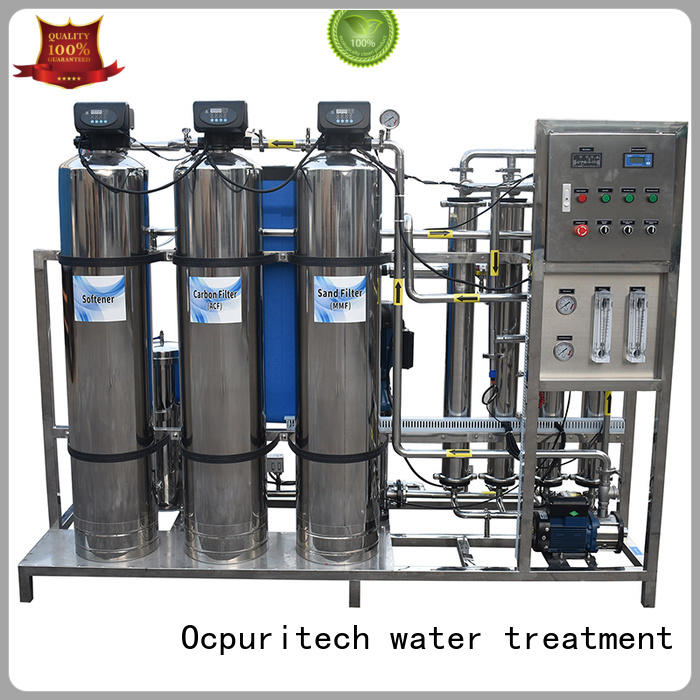 best industrial water treatment systems manufacturers series for factory