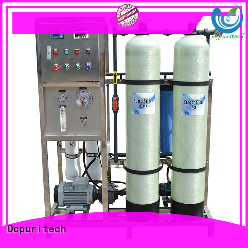 industrial water treatment systems suppliers directly sale for industry