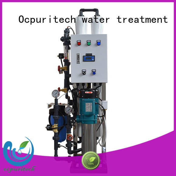 Ocpuritech commercial water treatment equipment manufacturers manufacturer for chemical industry