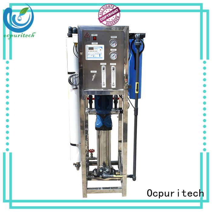 Ocpuritech industrial manufacturer for chemical industry