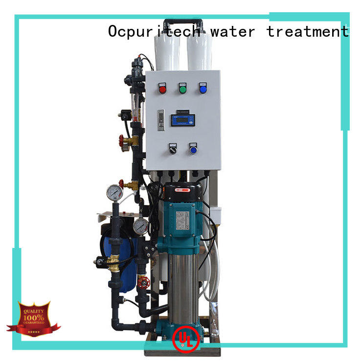 Ocpuritech water treatment plant suppliers manufacturer for chemical industry