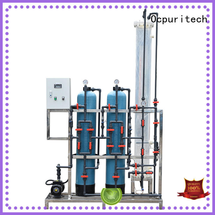 Ocpuritech water industrial water treatment systems manufacturers series for factory