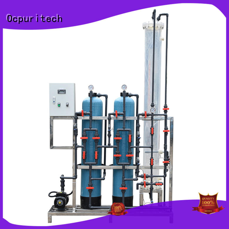 500lph water treatment systems steel from China for industry