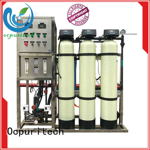 Ocpuritech industrial ro plant manufacturer supplier for agriculture