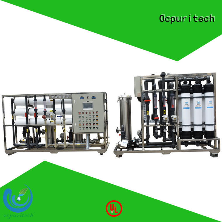 ultrafilter supplier for agriculture Ocpuritech