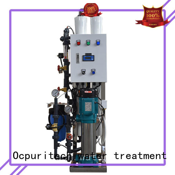 Ocpuritech water treatment plant company series for chemical industry
