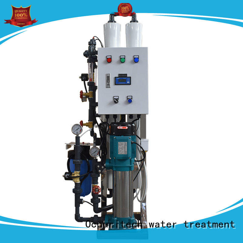 Ocpuritech water treatment systems from China for factory