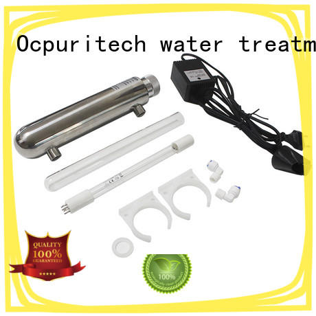 Ocpuritech stable uv sterilizer factory for industry