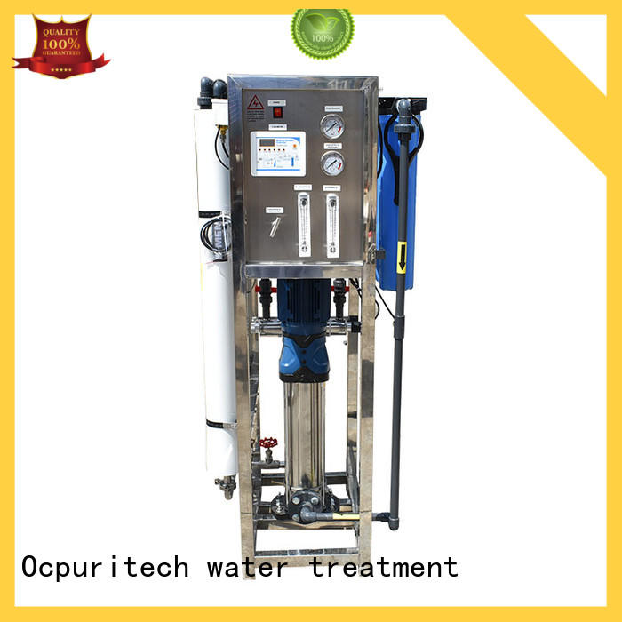 Ocpuritech best water purification systems manufacturer customized for industry