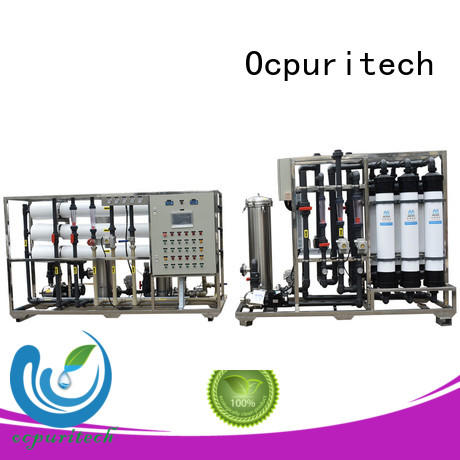 Ocpuritech reliable ultrafilter supplier for food industry