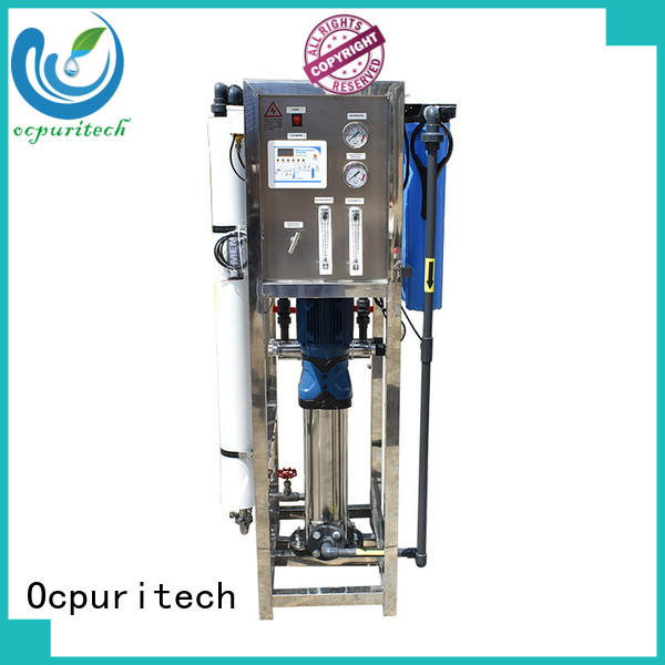 Ocpuritech industrial directly sale for chemical industry