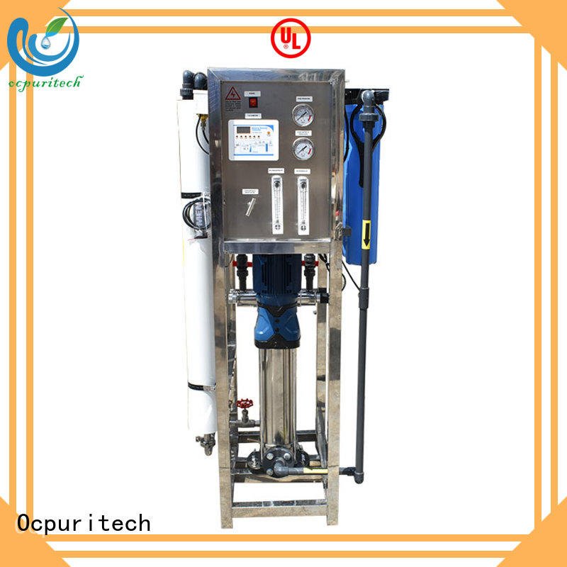 Ocpuritech ultrafiltration industrial water treatment systems manufacturers manufacturer for chemical industry