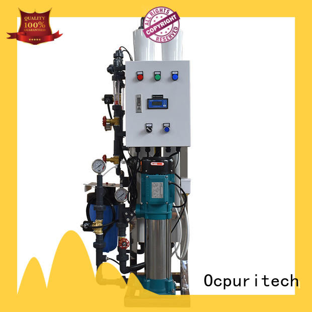 Ocpuritech industrial water treatment system companies series for factory