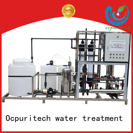 Ocpuritech reliable uf filter system for seawater
