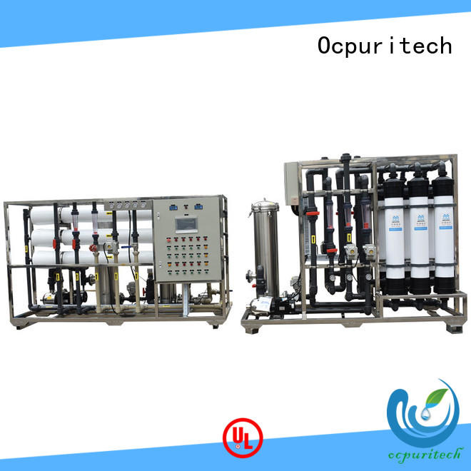 Ocpuritech ultrafiltration system manufacturers supplier for food industry