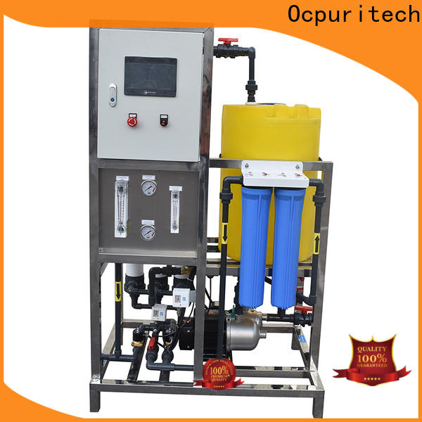 latest water treatment systems 500lph supply for industry