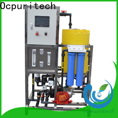 Ocpuritech ultrafiltration uf filter company for agriculture