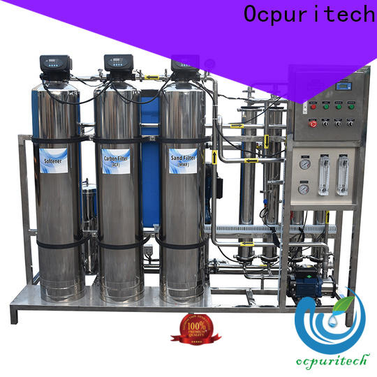 Ocpuritech sea water treatment systems company for industry