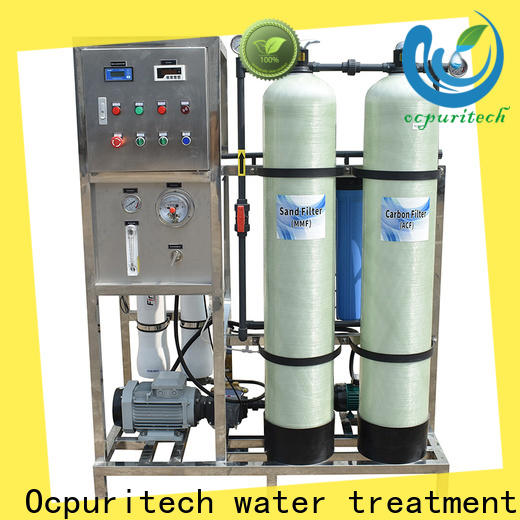 Ocpuritech ultrafiltration water treatment system manufacturer manufacturer for industry