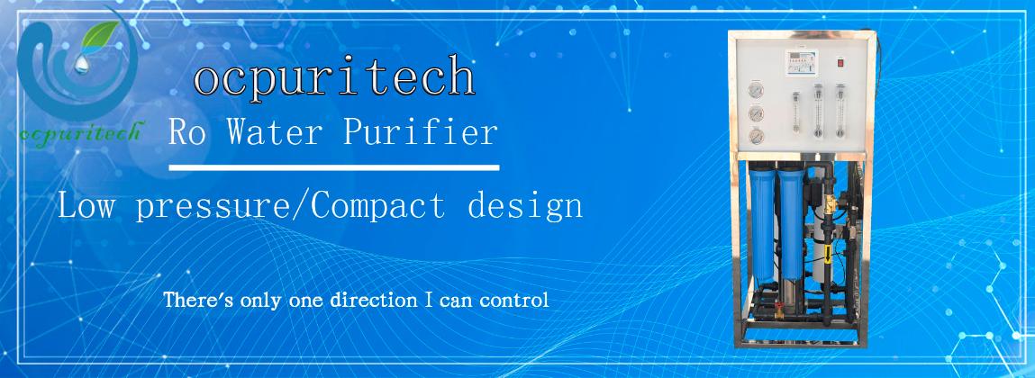 product-Ocpuritech-img
