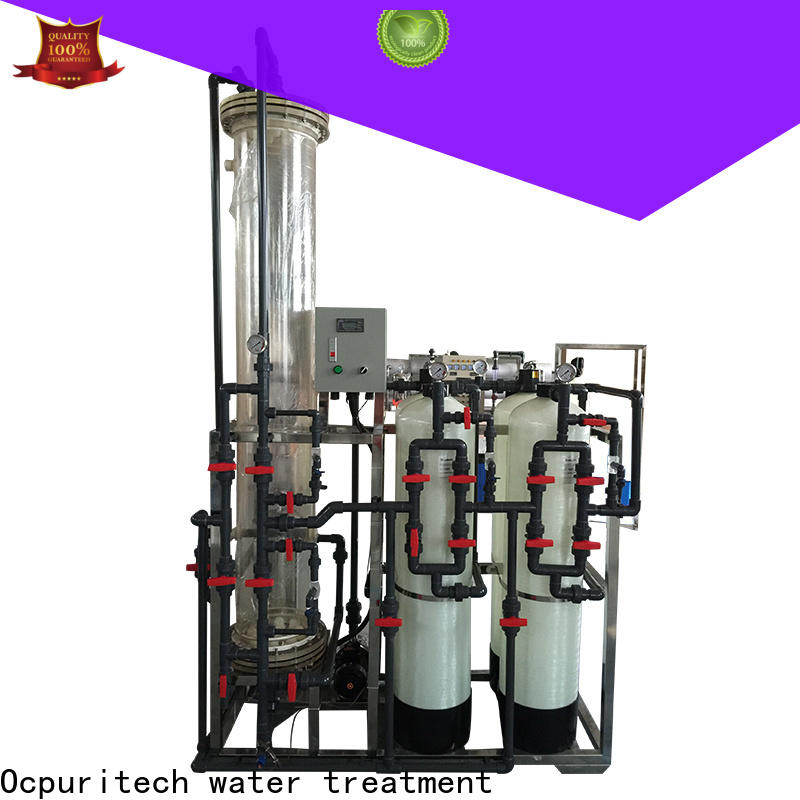 Ocpuritech latest deionizer manufacturers for medicine