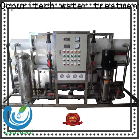 Ocpuritech 250lph osmosis water system company for agriculture