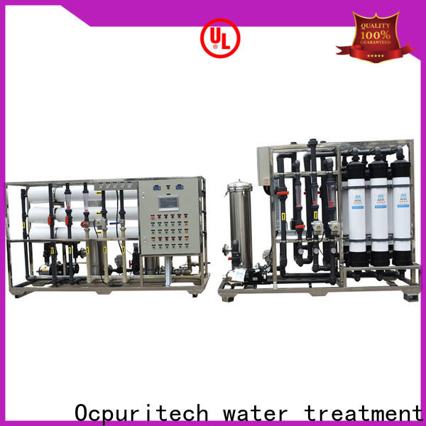 Ocpuritech best ultra filtration system supplier for agriculture