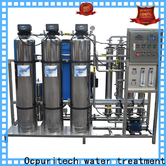 3000lph pure water treatment plant ultrafiltration suppliers for factory