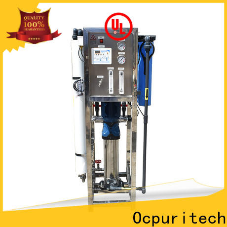 Ocpuritech industrial water treatment systems cost for chemical industry