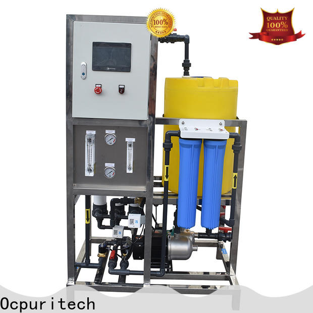 Ocpuritech systemuf ultra filtration system supply for food industry