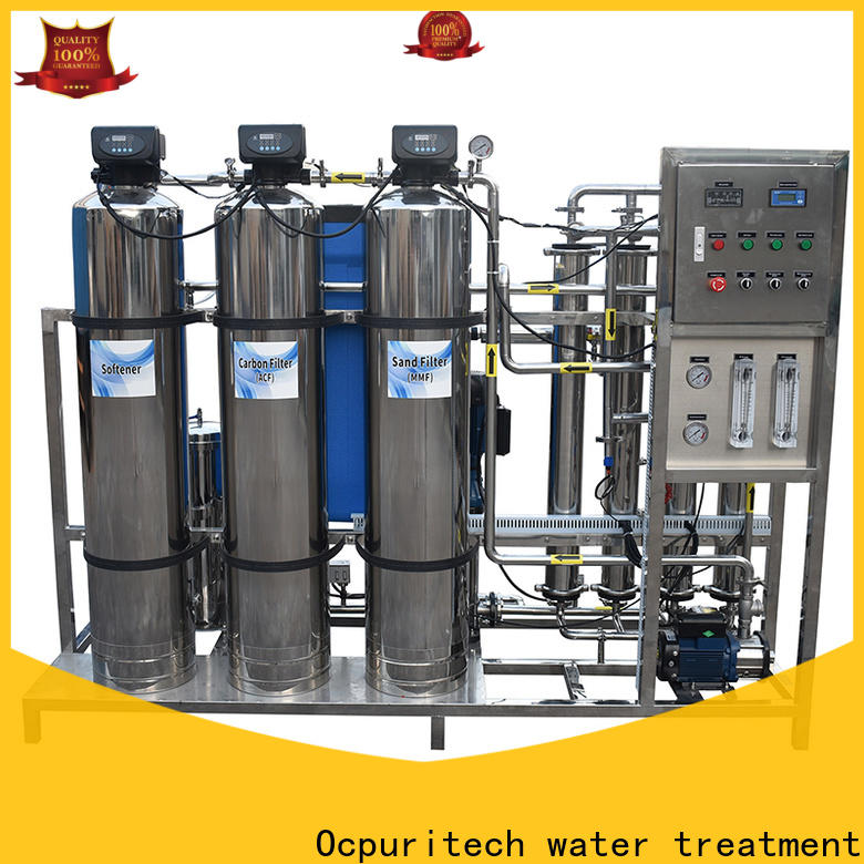 Ocpuritech best commercial water filter system customized for factory
