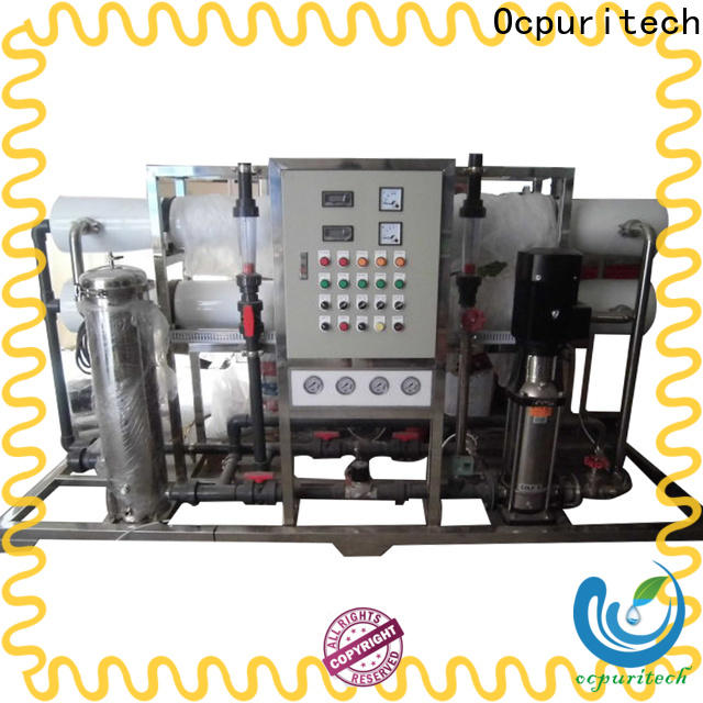 stable well water filtration system gpd factory for food industry