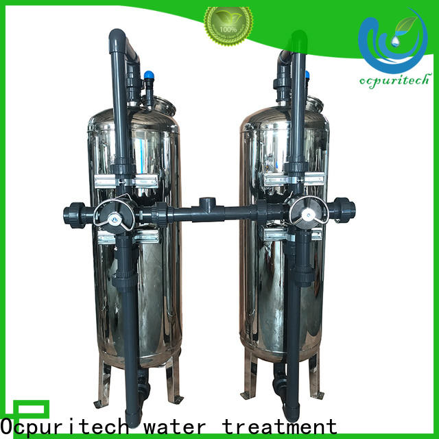 Ocpuritech mechanical pressure filter for business for medicine