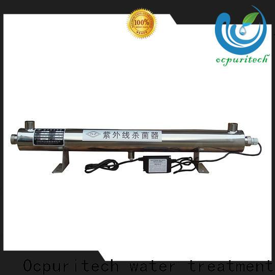 Ocpuritech stable uv sterilizer design for industry
