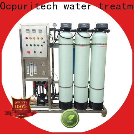 Ocpuritech 6tph ultra filtration system supplier for seawater