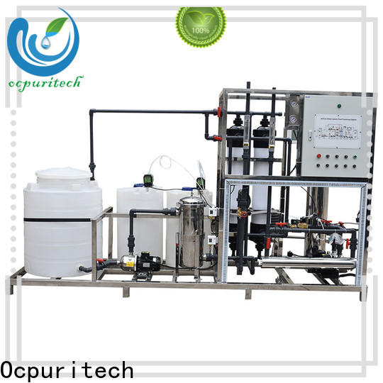 Ocpuritech 750lph ultra filtration system for business for food industry