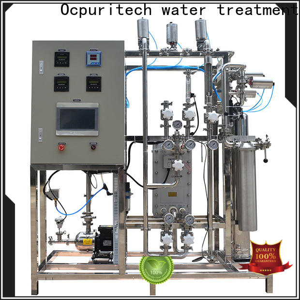 Ocpuritech quality electrodeionization water treatment factory price for seawater