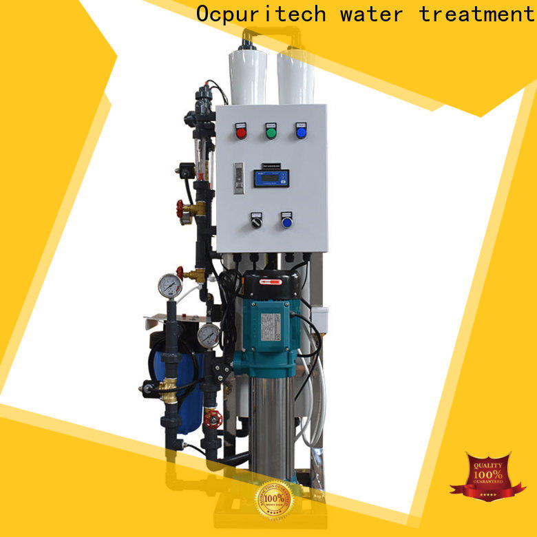 Ocpuritech 750lph mineral water plant manufacturers for agriculture