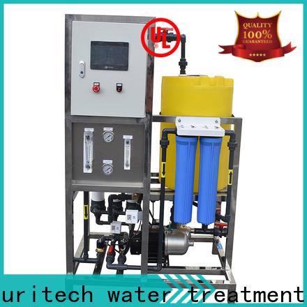 Ocpuritech stable ultra filtration system supplier for agriculture