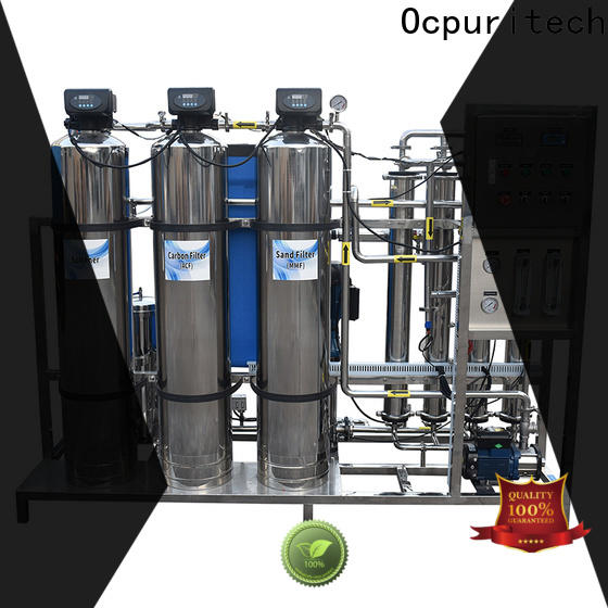 Ocpuritech industrial ultrafiltration system manufacturers company for industry